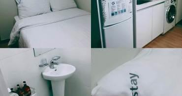 ▌韓國 ▌首爾住宿。南營站(134)。G-Stay Residence/지스테이近梨泰院