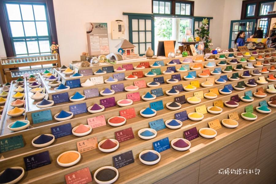  台南‧安平 夕遊出張所,366色繽紛生日彩鹽,等你來尋找