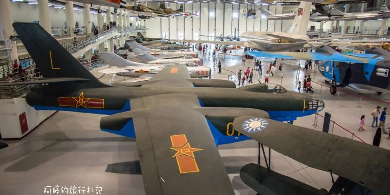  高雄景點 航空教育展示館,亞洲首座懸吊國寶級戰機展示館,41架軍戰機等著你