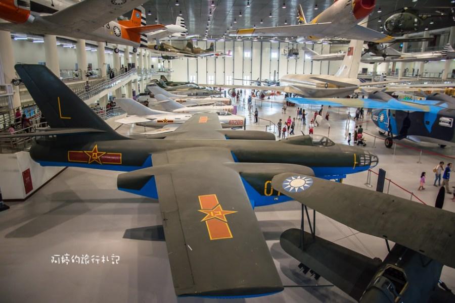 |高雄景點|航空教育展示館,亞洲首座懸吊國寶級戰機展示館,41架軍戰機等著你