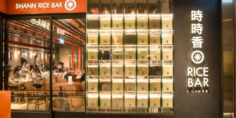 |台中美食|時時香,瓦城旗下新品牌,中式合菜餐廳