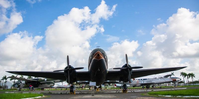  高雄景點 空軍軍機展示場,軍事迷不能錯過的地方