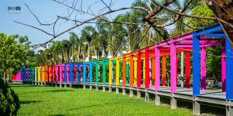  台南景點 超萌不二良小鼠公仔,還有超好拍的繽紛彩虹長廊,新營美術園區