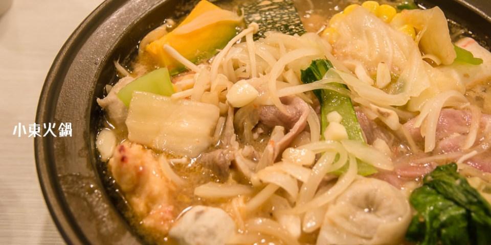 |高雄美食|小東石頭火鍋,主打新鮮食材、現撈活蝦,還能一邊用餐一邊觀賞魚