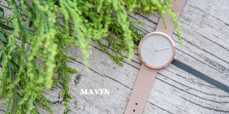 |分享|MAVEN WATCHES 簡約設計幾何系列,義大利真皮錶帶,客製化刻字服務