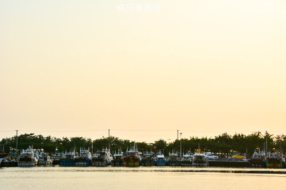 |高雄景點|蚵仔寮觀光魚市場,來這裡買最新鮮的現撈漁貨,吃『尚青』的海鮮料理