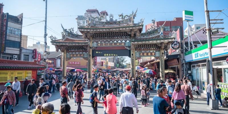 |彰化景點|鹿港老街,體驗廟宇文化、吃在地小吃美食,感受充滿古色古香的老街
