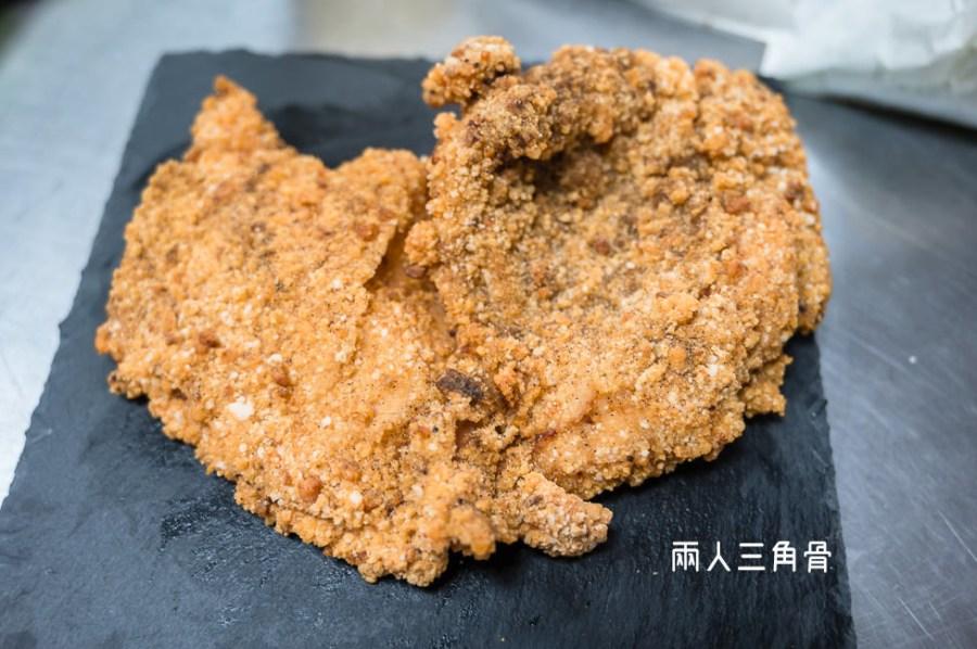  台南美食 兩人三角骨,俗擱大碗的鹹酥雞,超大雞排、雞柳條都只要50塊