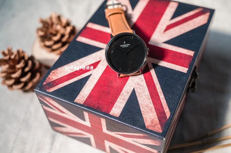 |分享|以丹麥城市、生活為設計靈感腕錶品牌Nordgreen,感受丹麥hygge生活哲學