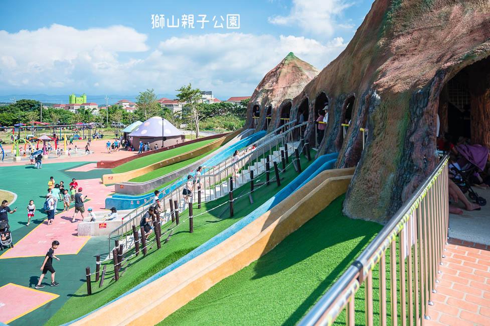 |特色公園|獅山親子公園(獅山多功能運動場),火炎山造型溜滑梯、沙坑、戲水池,多項遊樂設施等你來玩