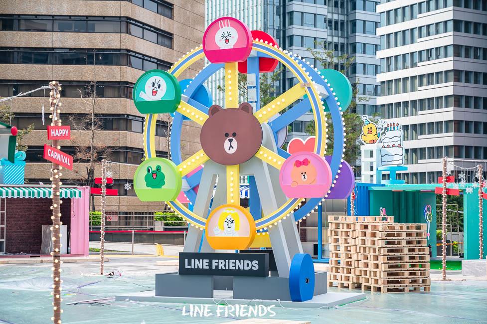 |節日限定|LINE FRIENDS派對時光,超可愛的LINE好朋友、BT21聚集在一起,童趣摩天輪、彩繪階梯和造型咖啡杯,可愛度瞬間破錶