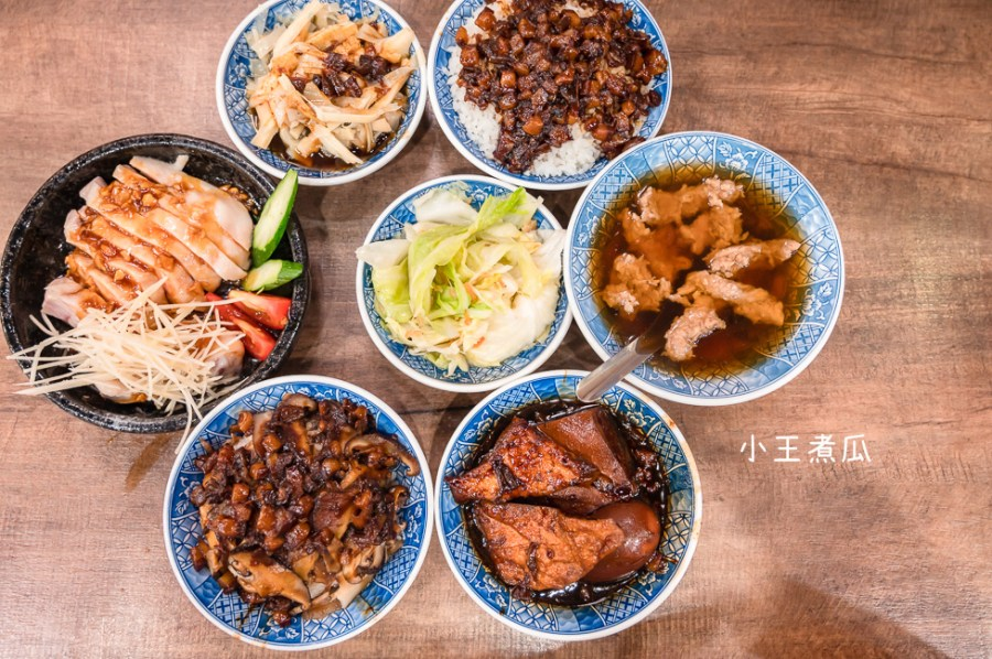 |台北美食|小王煮瓜(小王清湯瓜仔肉),華西街夜市必吃,榮獲2020米其林必比登推薦美食