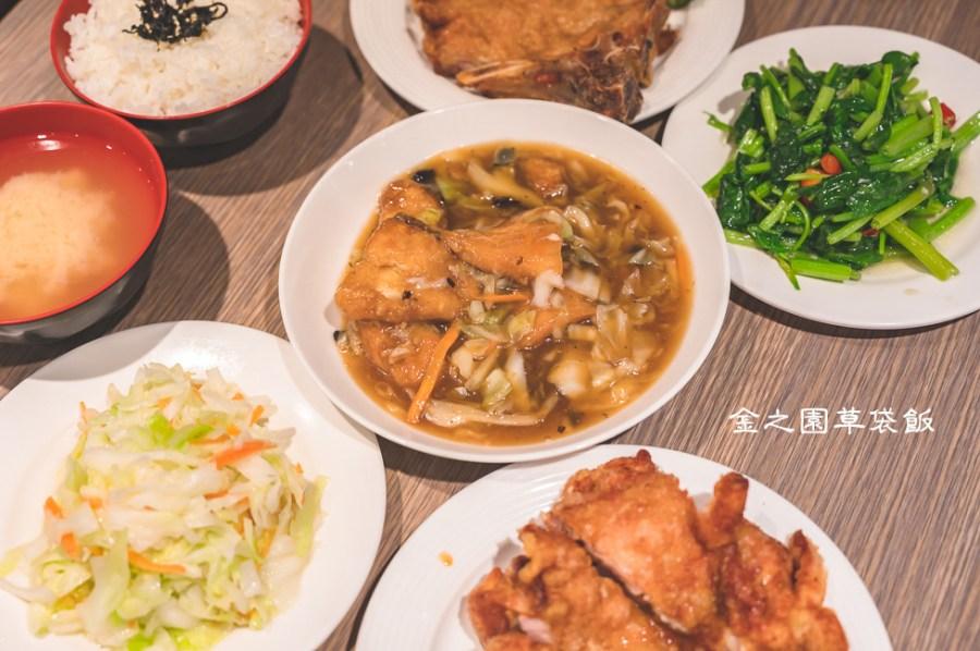  台中美食 范記金之園草袋飯永春店,40年老店必吃經典排骨飯、雞腿飯,2020米其林必比登推薦美食