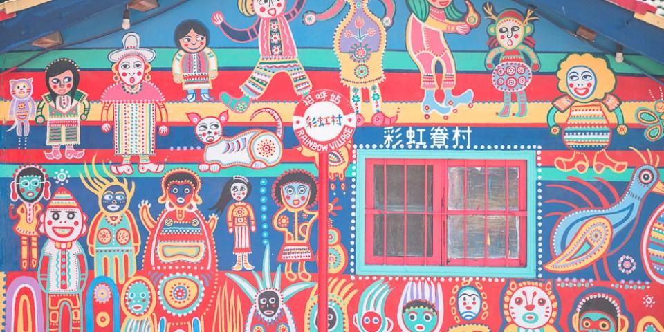  台中景點 彩虹眷村,超夯打卡景點!全新開放彩虹溜滑梯,外國旅客來台最想拜訪的景點