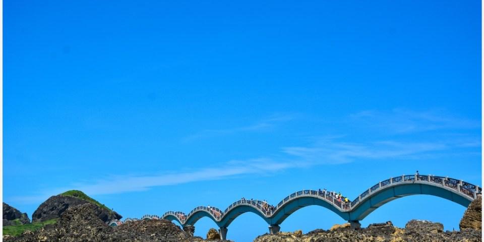 Taitung|台東‧成功|東海岸最美麗最熱門的風景區*三仙台