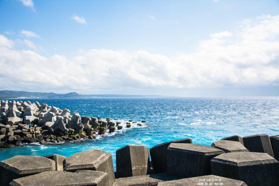 |屏東景點|夢幻的海水顏色,美到讓人尖叫*核三廠出水口,旁邊還有小巴里島岩