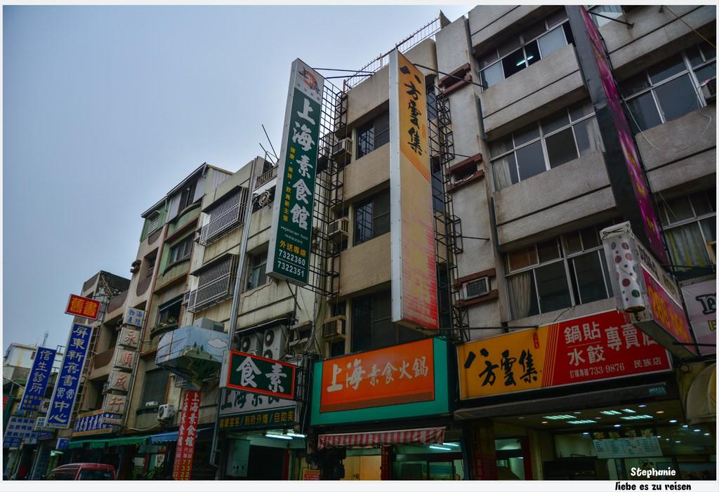 Pingtung 屏東 30年的老店上海素食館