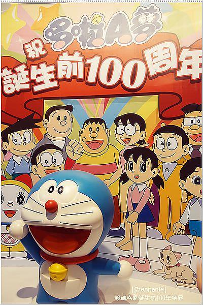  高雄‧駁二 哆啦A夢誕生前100年特展,來一場與藍貓的約會