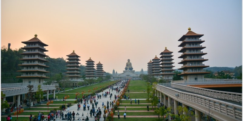 Kaohsiung|高雄‧大樹|再訪佛光山元宵節燈會