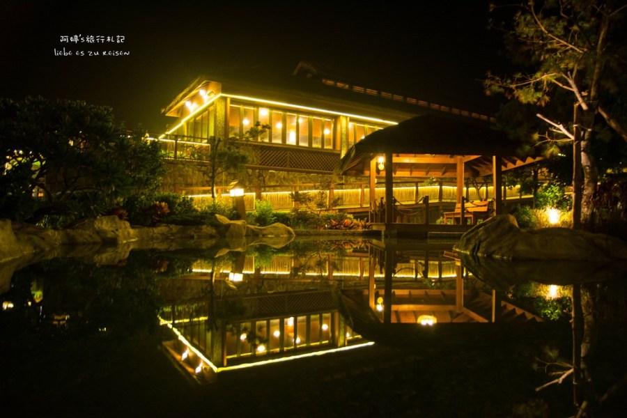  台中‧后里 吃美味餐點的同時還能欣賞270度美麗的夜景,也能安排一趟溫泉之旅*星月大地景觀餐廳