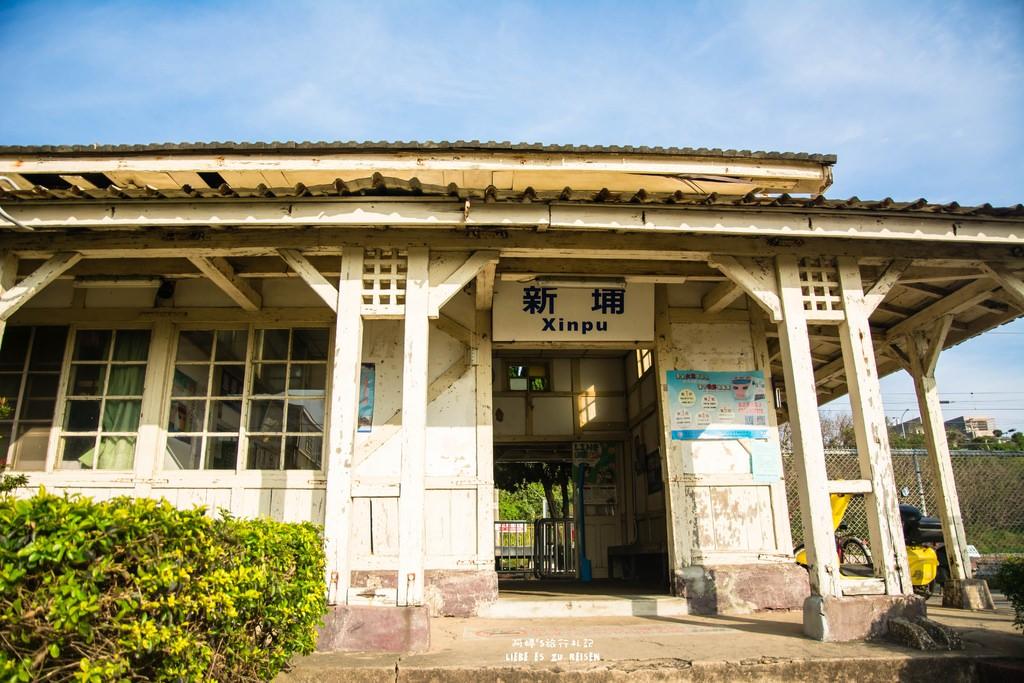  苗栗‧通霄 來搜集海線僅存五座日式木造車站吧!最靠海的車站*新埔車站