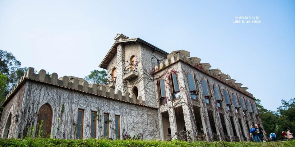 |苗栗‧大湖|來尋找飛行在天空中的夢幻城堡*天空之城