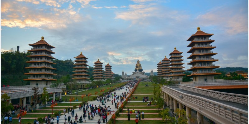 Kaohsiung|高雄‧大樹|佛光山元宵節系列活動