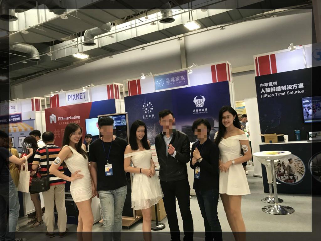台北圓山未來商務展cyberbiz