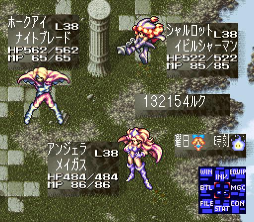 「聖剣伝説3 レベル2」の画像検索結果