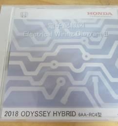 180829r27 honda 2018 odyssey hybrid 6aa rc4 2017 [ 1200 x 900 Pixel ]