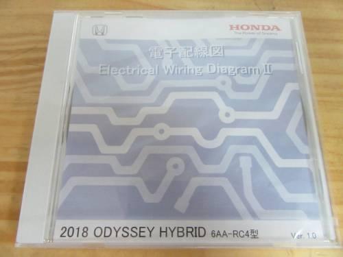 small resolution of 180829r27 honda 2018 odyssey hybrid 6aa rc4 2017