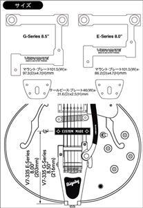 Bigsby® B7G Gold Tailpiece & Gold Vibramate V7-335 E