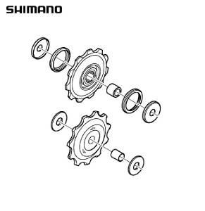 Shimano 10spd Ultegra XT Saint Jockey Wheels Pulley Set RD