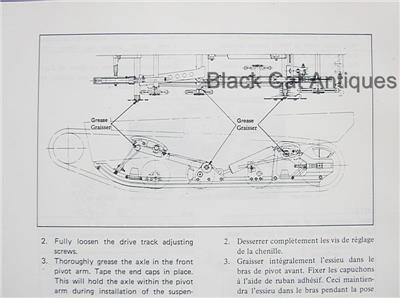 1982 Yamaha ET/EC340G/TG Snowmobile Service Manual English