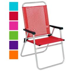 High Folding Chair Hammock Stands Diy New Aluminium Back Beach Garden Patio