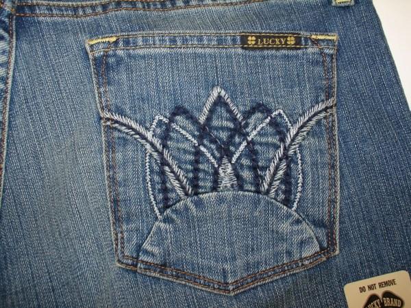Lucky Brand Lil' Maggie Ultra Boot Cut Womens Blue