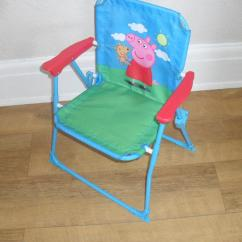 Patio Chairs For Kids Reclining Video Game Bnwt Children 39s Garden Folding Picnic Chair