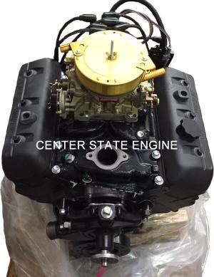 Reman GM 43L, V6 Vortec Marine Engine w Carb Replaces
