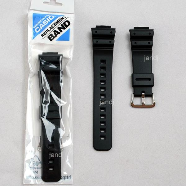 Original Genuine Casio -shock Replacement Band Strap