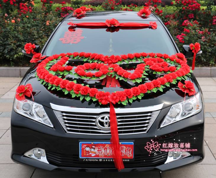 Festooned vehicle wedding car decoration suits bride car ProposeLove Bouquet  eBay