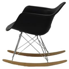 2 Rocking Chairs Instrumental The First Years High Chair Eames Style Arm Molded Blue Black Red White