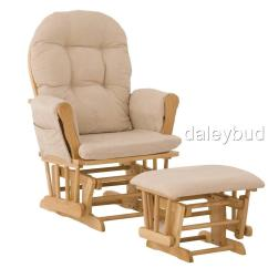 Glider Chair Ottoman Sofa Table With Chairs Stork Craft Hoop Set Beige Baby Rocking