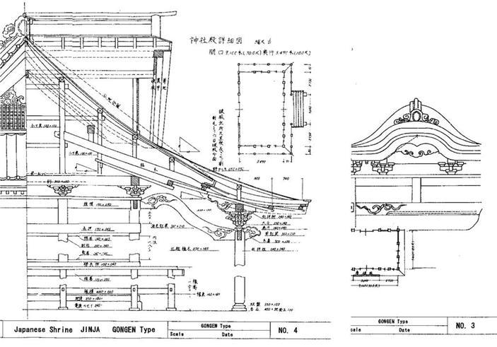 Japanese Traditional House Plan SHRINE 2-Types Shrine