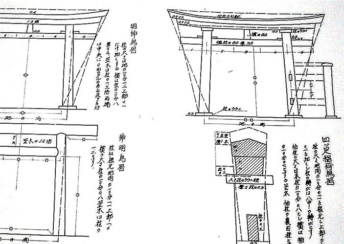 Japanese Traditional Wooden Building Plan SHRINE 2-Types