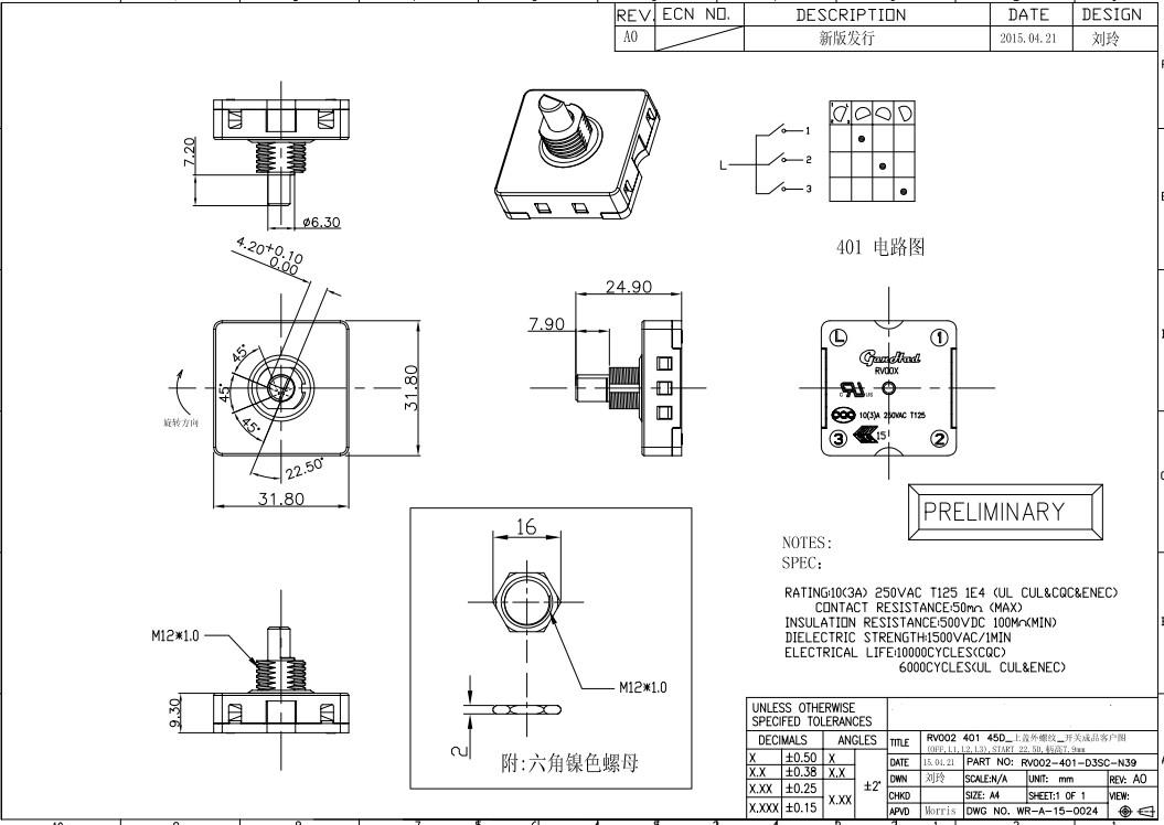 hight resolution of 4 position 3 speed fan selector rotary switch with knob