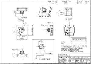 HQPR 4 Position 3 speed Fan Selector rotary switch w Knob