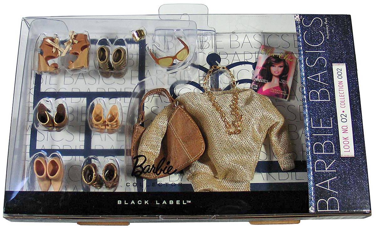light brown tweed sofa convertible futon bed and lounger barbie basics accessory pack look collection no 2 02 002 ...