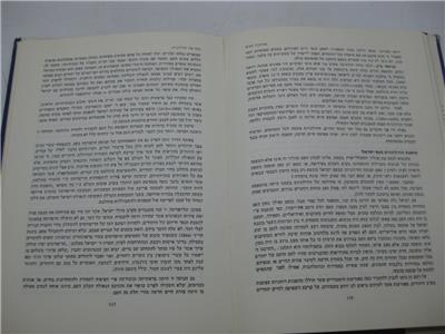 Hebrew BENETIVOT SHAVIM Stories of BAALE TESHUVAH בנתיבות