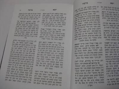 2 BOOK SET Yisa Beracha on GITTIN by Rabbi Avraham Shlomo
