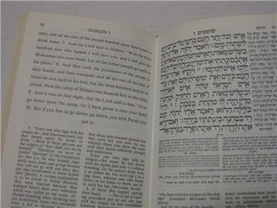 Hebrew English & RASHI JUDGES/SHOFTIM of Bible book